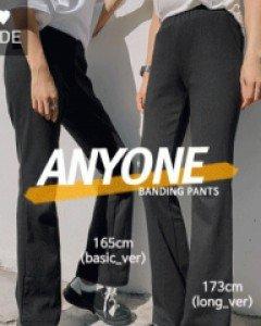 LYLON Pants 21272,