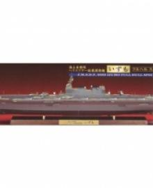 hobbylife TOY / PLASTIC MODEL 1095990
