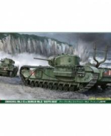 hobbylife TOY / PLASTIC MODEL 1096587