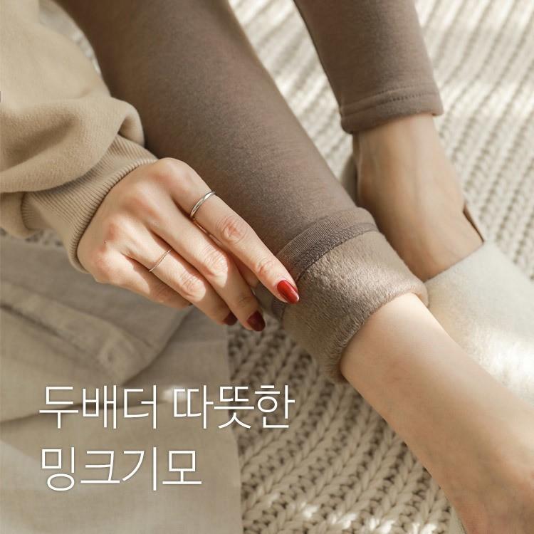 Leggings Socks 381194