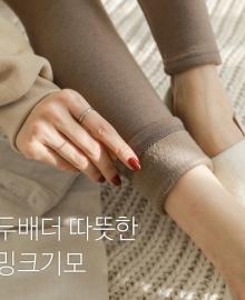 CHICHERA Leggings Socks 383795,