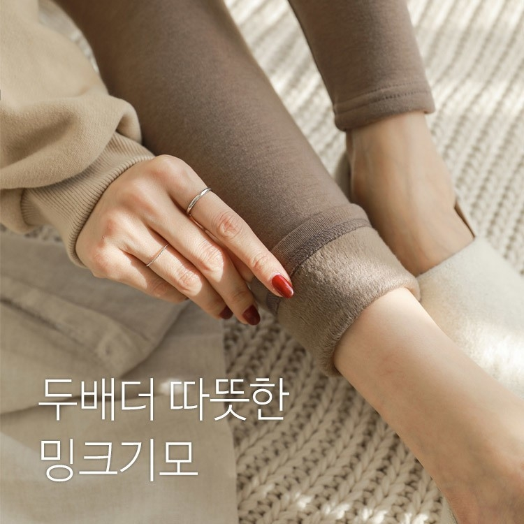 Leggings Socks 383795
