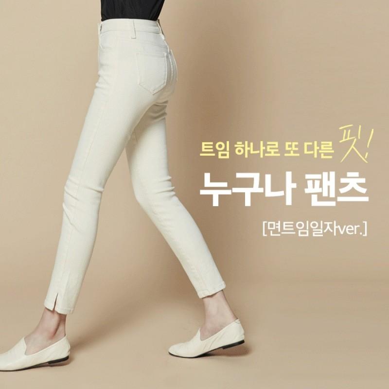 Pants 25101