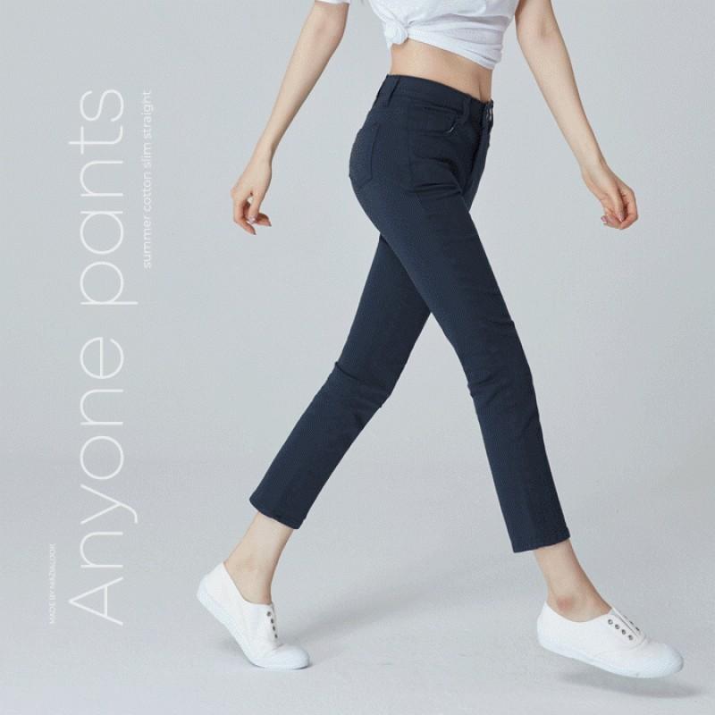 Pants 25320