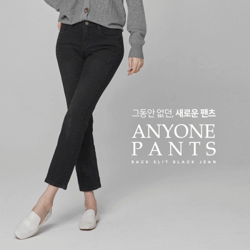 Jeans 25959