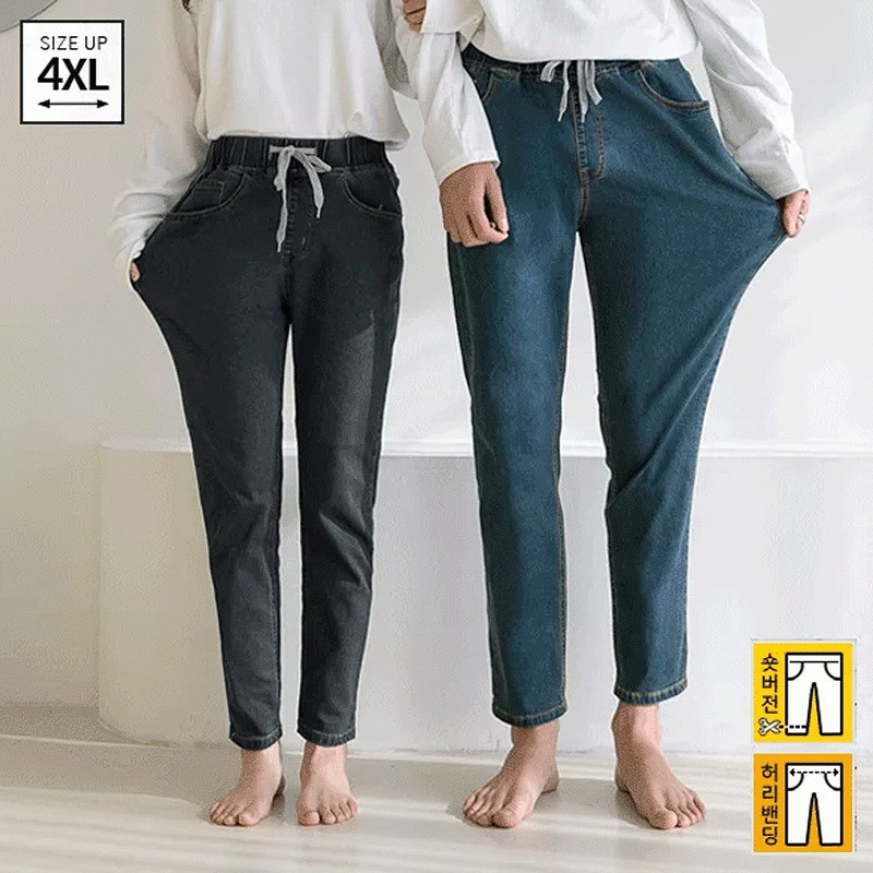 Jeans 66126