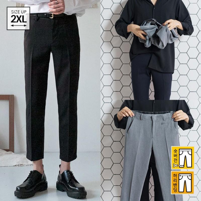 Pants 70161