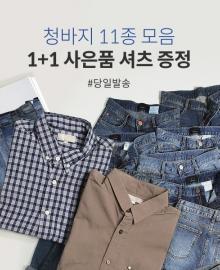 TOMONARI Jeans 73660,