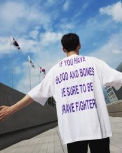 TOMONARI Tshirts 73936,