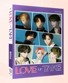 LOVE or TAKE (Mild Ver.)