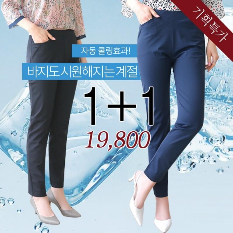 Pants 1118546