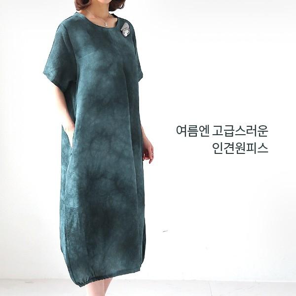 Dress 1119266