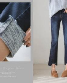 JUSTONE jeans 69995