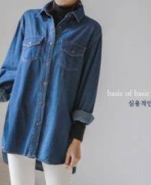 JUSTONE blouses 70198