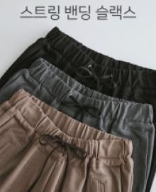 JUSTONE Pants 75075,