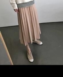 Anais Skirt 15523,