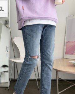 JOGUNSHOP Jeans 43909,