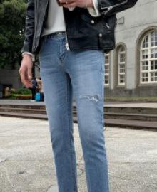 JOGUNSHOP Jeans 43948,
