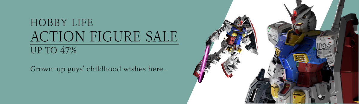 HOBBYLIFE : ACTION FIGURE SALE
