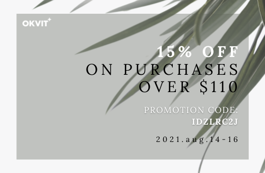 IDZLRC2J : 15% OFF ON PURCHASES OVER $110